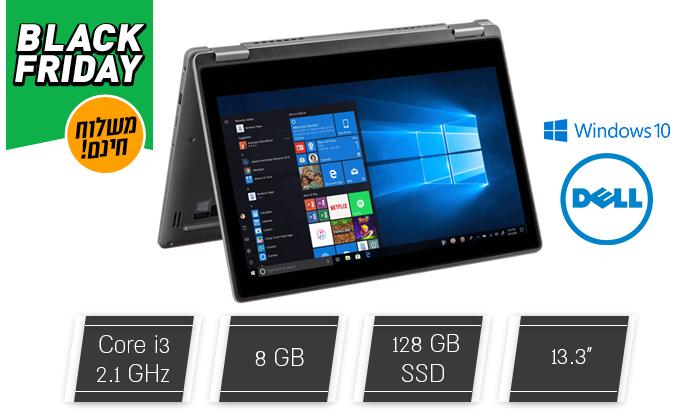2 מחשב נייד DELL עם מסך טאצ' 13.3 אינץ' - משלוח חינם