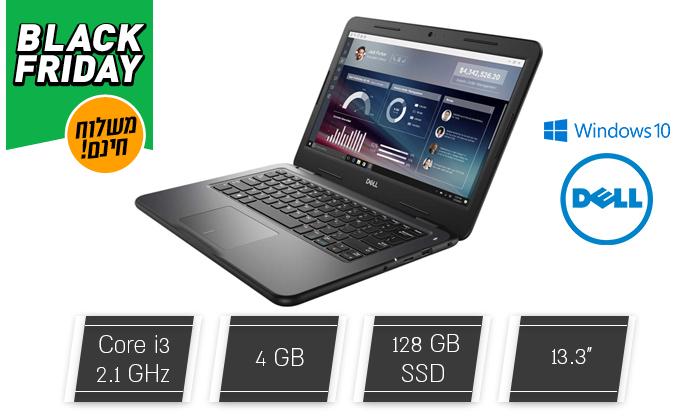 """2 מחשב נייד DELL דגם Latitude 3310 עם מסך מגע """"13.3 ומעבד i3 - משלוח חינם"""