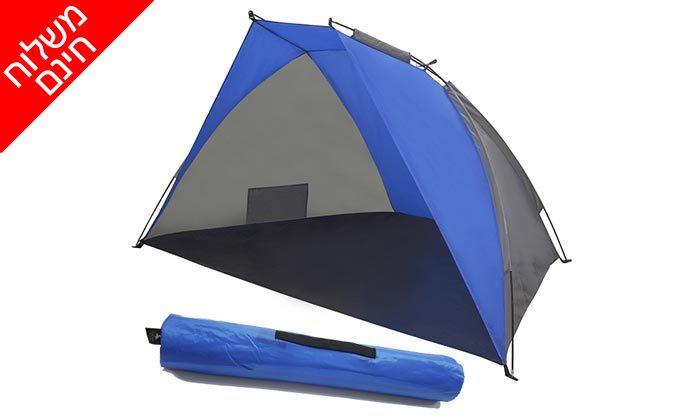 2 אוהל חוף מתקפל - משלוח חינם