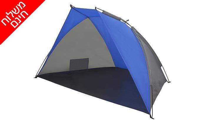 4 אוהל חוף מתקפל - משלוח חינם