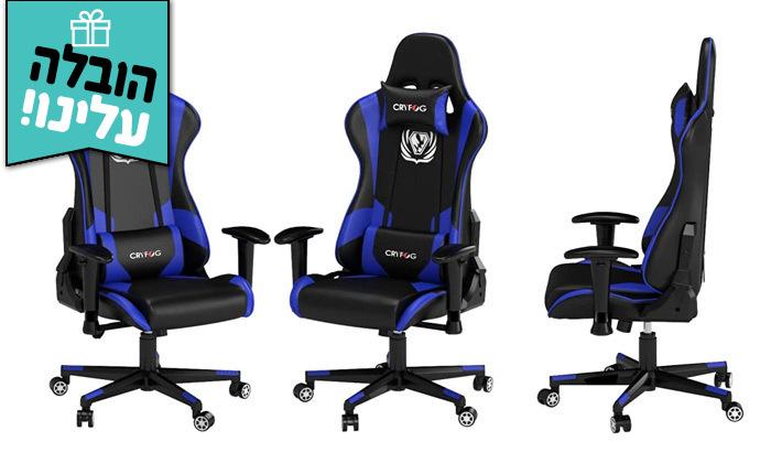 4 כיסא גיימינג ארגונומי מתכוונןCRYFOG במבחר צבעים - משלוח חינם