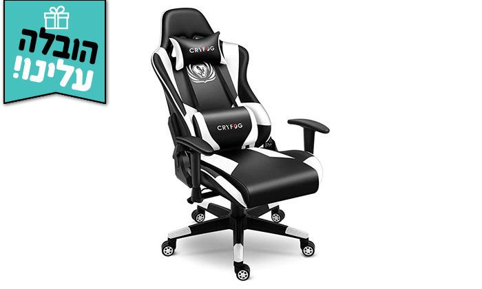 3 כיסא גיימינג ארגונומי מתכוונןCRYFOG במבחר צבעים - משלוח חינם