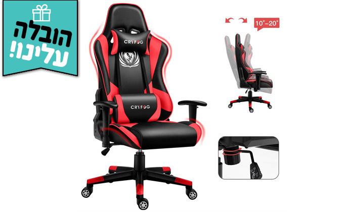 6 כיסא גיימינג ארגונומי מתכוונןCRYFOG במבחר צבעים - משלוח חינם