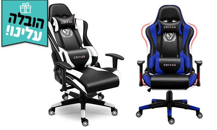 2 כיסא גיימינג ארגונומי מתכוונןCRYFOG במבחר צבעים - משלוח חינם