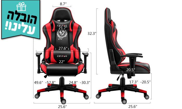 7 כיסא גיימינג ארגונומי מתכוונןCRYFOG במבחר צבעים - משלוח חינם
