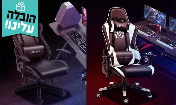 8 כיסא גיימינג ארגונומי מתכוונןCRYFOG במבחר צבעים - משלוח חינם