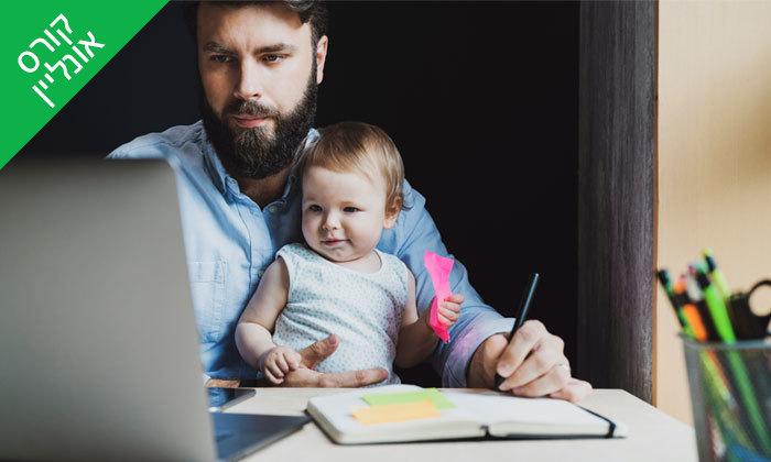 3 הדרכת הורים Online: מגוון קורסים מהכנה ללידה ועד גיל ההתבגרות