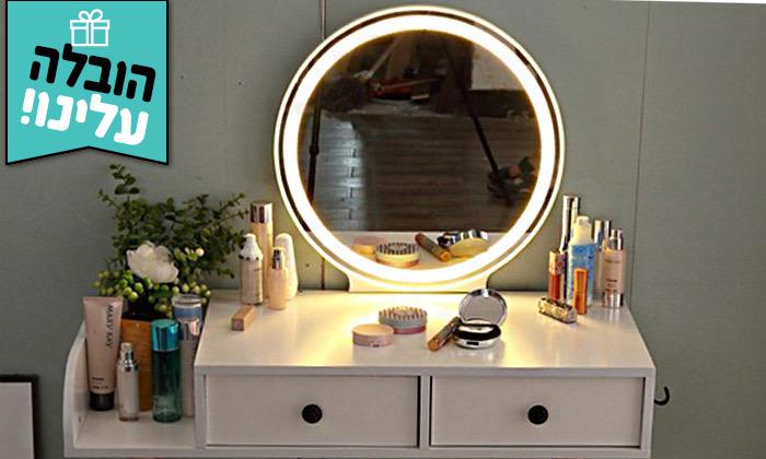 3 שידת איפור עם תאורת לד ושרפרף STAR SHOP דגם הוליווד - משלוח חינם
