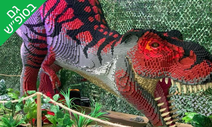 3 תערוכת ממלכת הדינוזאורים במוזיאון הלגו הבינלאומי, אילת