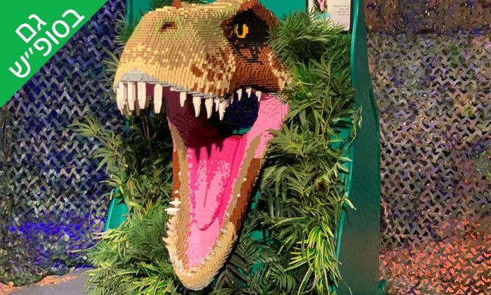 5 תערוכת ממלכת הדינוזאורים במוזיאון הלגו הבינלאומי, אילת