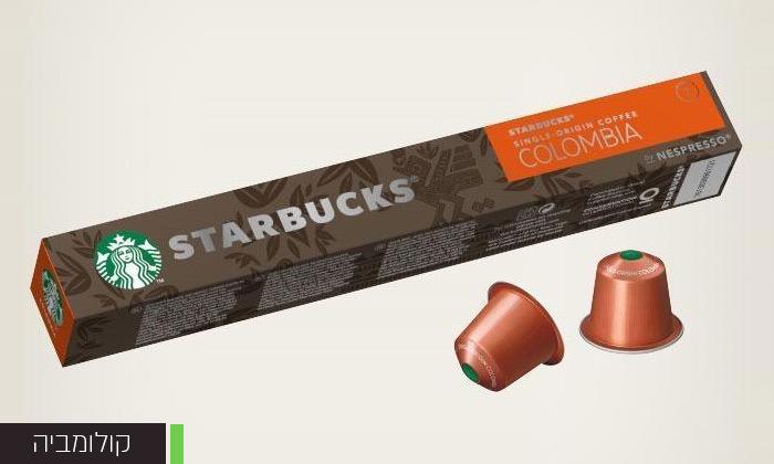 3 קפה סטארבקס STARBUCKS: מארז 50/100 קפסולות במבחר טעמים