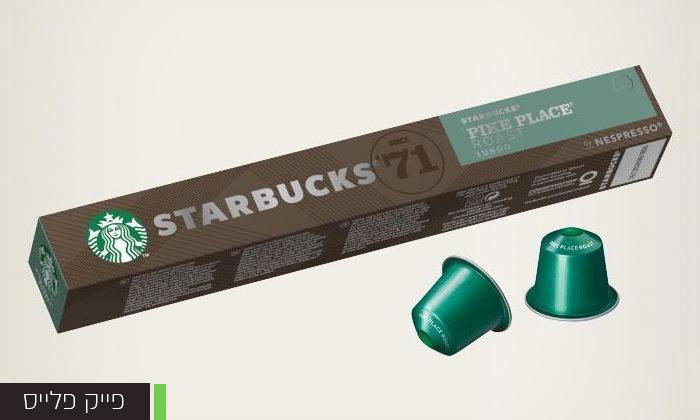 4 קפה סטארבקס STARBUCKS: מארז 50/100 קפסולות במבחר טעמים