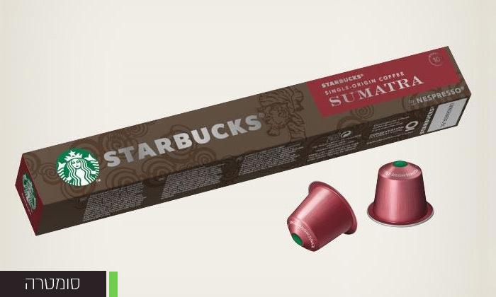 5 קפה סטארבקס STARBUCKS: מארז 50/100 קפסולות במבחר טעמים