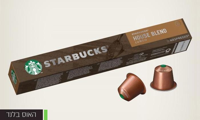 6 קפה סטארבקס STARBUCKS: מארז 50/100 קפסולות במבחר טעמים