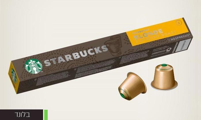7 קפה סטארבקס STARBUCKS: מארז 50/100 קפסולות במבחר טעמים
