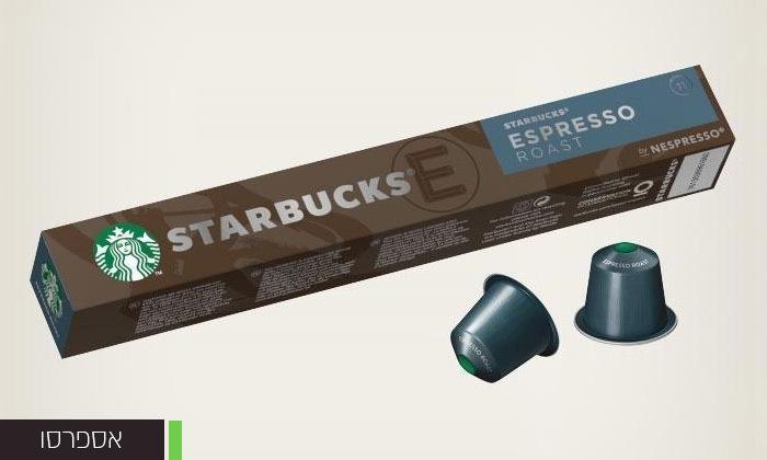 8 קפה סטארבקס STARBUCKS: מארז 50/100 קפסולות במבחר טעמים