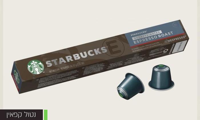 9 קפה סטארבקס STARBUCKS: מארז 50/100 קפסולות במבחר טעמים
