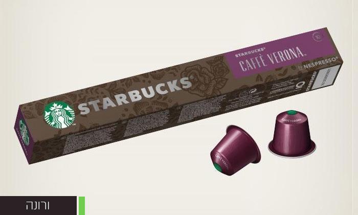 10 קפה סטארבקס STARBUCKS: מארז 50/100 קפסולות במבחר טעמים