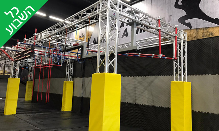 4 כניסה ל-Ninja all in מתחם נינג'ה וספורט אתגרי, בת ים