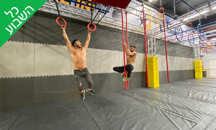 7 כניסה ל-Ninja all in מתחם נינג'ה וספורט אתגרי, בת ים
