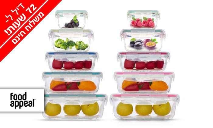 2 דיל לזמן מוגבל: 10 קופסאות אחסון מזכוכית Food Appeal דגם CLOC - משלוח חינם