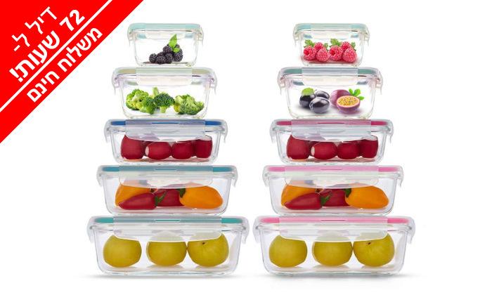 3 דיל לזמן מוגבל: 10 קופסאות אחסון מזכוכית Food Appeal דגם CLOC - משלוח חינם