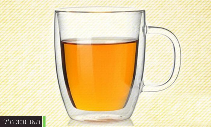 3 כוסות דופן כפולה לשתייה חמה או קרה
