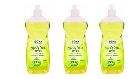 3 בקבוקי נוזל ניקוי כלים EXTRA