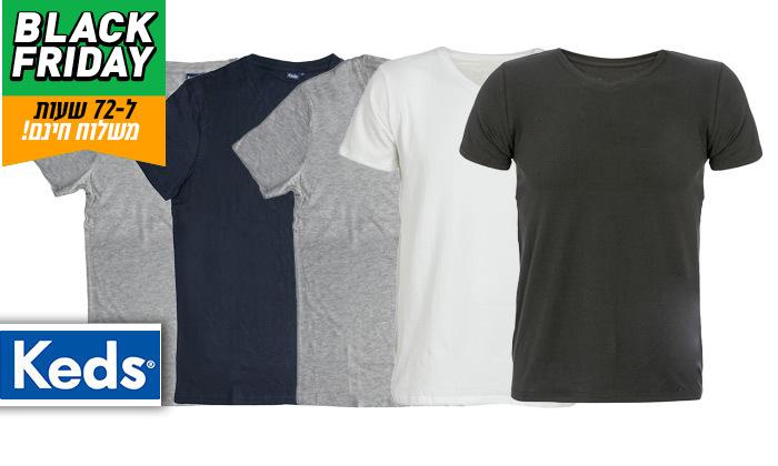 2 דיל לזמן מוגבל: מארז 5 חולצות טי 100% כותנה KEDS לגברים במבחר דגמים וצבעים - משלוח חינם