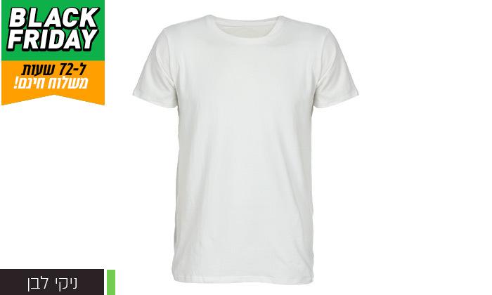 9 דיל לזמן מוגבל: מארז 5 חולצות טי 100% כותנה KEDS לגברים במבחר דגמים וצבעים - משלוח חינם