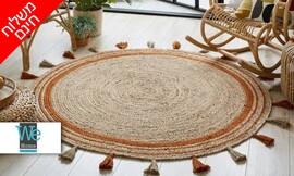 שטיח חבל עגול דגם קאריבו