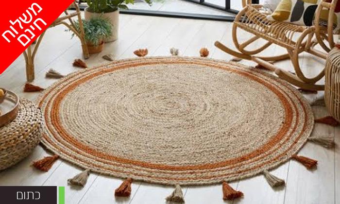 4 שטיח חבל עגול WE HOME דגם קאריבו במבחר גדלים - משלוח חינם