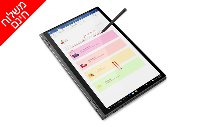 """3 מחשב נייד Lenovo YOGA עם מסך מגע מסתובב """"13.3 - משלוח חינם"""