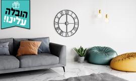 שעון קיר דגם מונקו