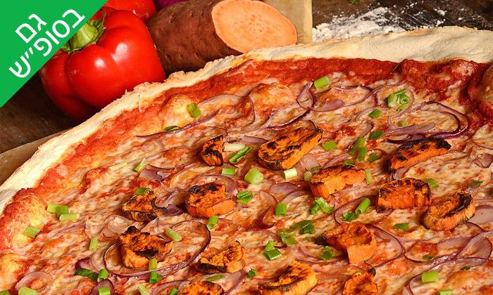 2 פיצה עגבניה אילת - מגש פיצה XL כשר למהדרין ב-T.A, אופציה למשלוח