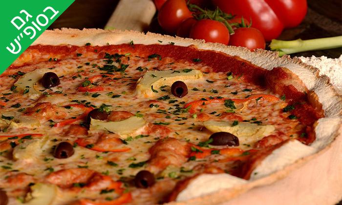 5 פיצה עגבניה אילת - מגש פיצה XL כשר למהדרין ב-T.A, אופציה למשלוח