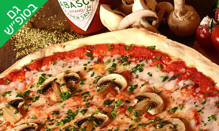 6 פיצה עגבניה אילת - מגש פיצה XL כשר למהדרין ב-T.A, אופציה למשלוח