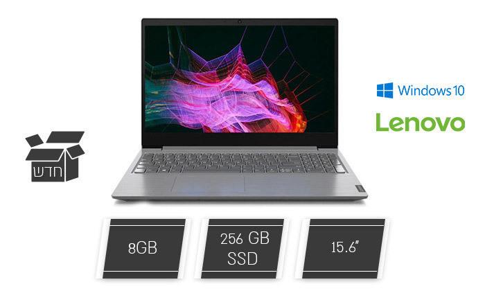 """2 מחשב נייד חדש Lenovo דגם V15 עם מסך """"15.6, זיכרון 8GB ומעבד A4"""