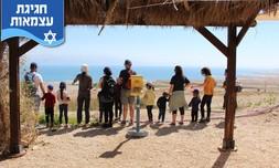 סיור אהבה לסביבה בים המלח