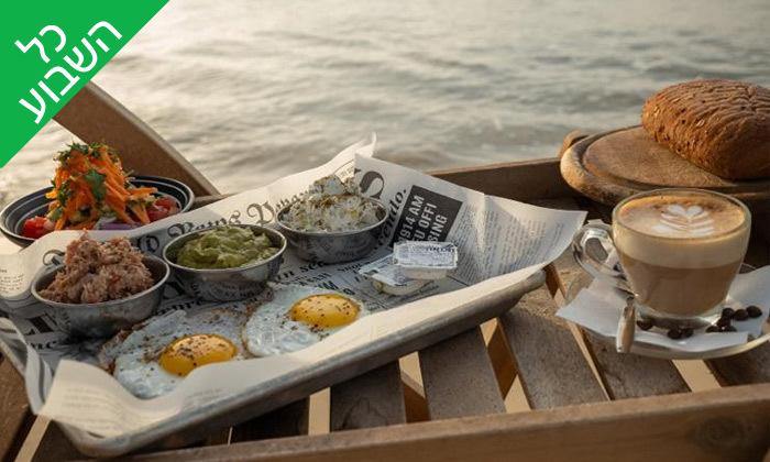 3 ארוחת בוקר זוגית במסעדת פוקט ביץ', בת ים