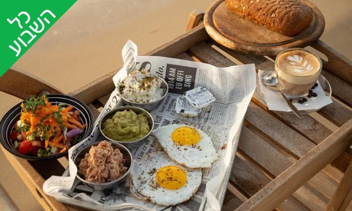2 ארוחת בוקר זוגית במסעדת פוקט ביץ', בת ים