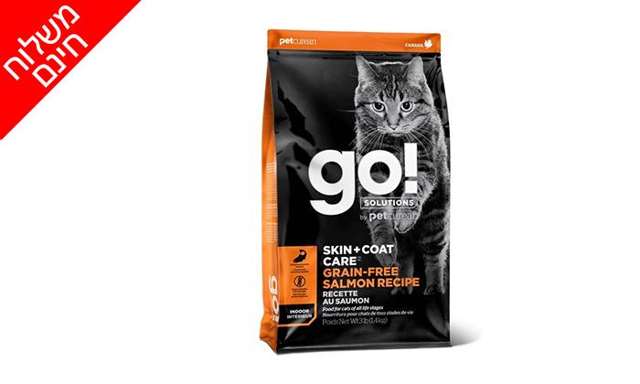 """3 2 שקי מזון חתולים Go! בטעם סלמון 1.36 ק""""ג - משלוח חינם"""