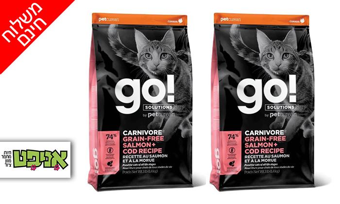 """2 2 שקי מזון חתולים Go! קרניבור 3.63 ק""""ג- משלוח חינם"""