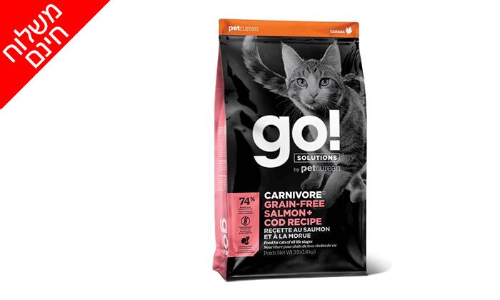 """3 2 שקי מזון חתולים Go! קרניבור 3.63 ק""""ג- משלוח חינם"""