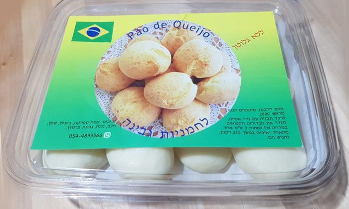 4 לחמניות פאו דה קייג'ו מאכל מסורתי ברזילאי, ללא גלוטן
