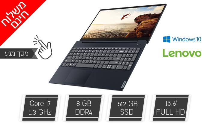 2 מחשב נייד Lenovo ideapad עם מסך מגע 15.6 אינץ' - משלוח חינם