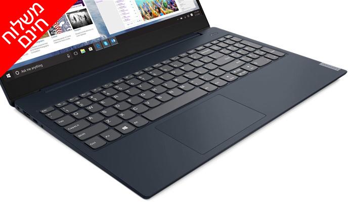3 מחשב נייד Lenovo ideapad עם מסך מגע 15.6 אינץ' - משלוח חינם