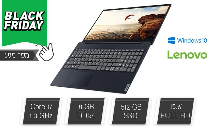 2 מחשב נייד Lenovo ideapad עם מסך מגע 15.6 אינץ'