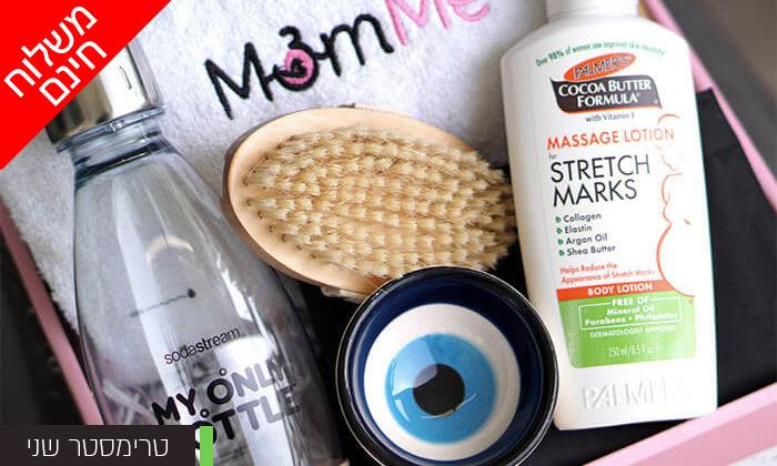 5 מאמיבוקס MomMeBox קופסת מתנה לאישה בהיריון - משלוח חינם
