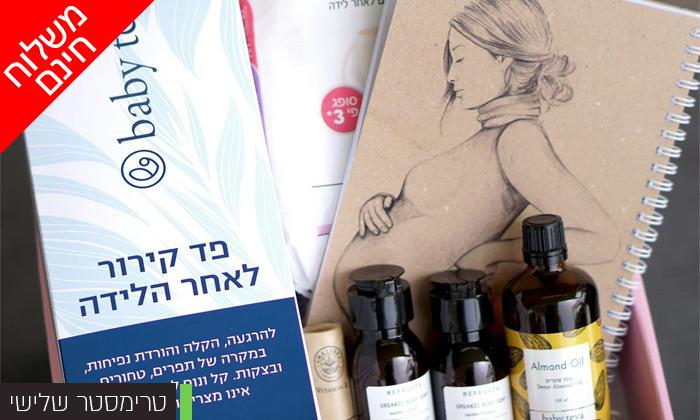 6 מאמיבוקס MomMeBox קופסת מתנה לאישה בהיריון - משלוח חינם